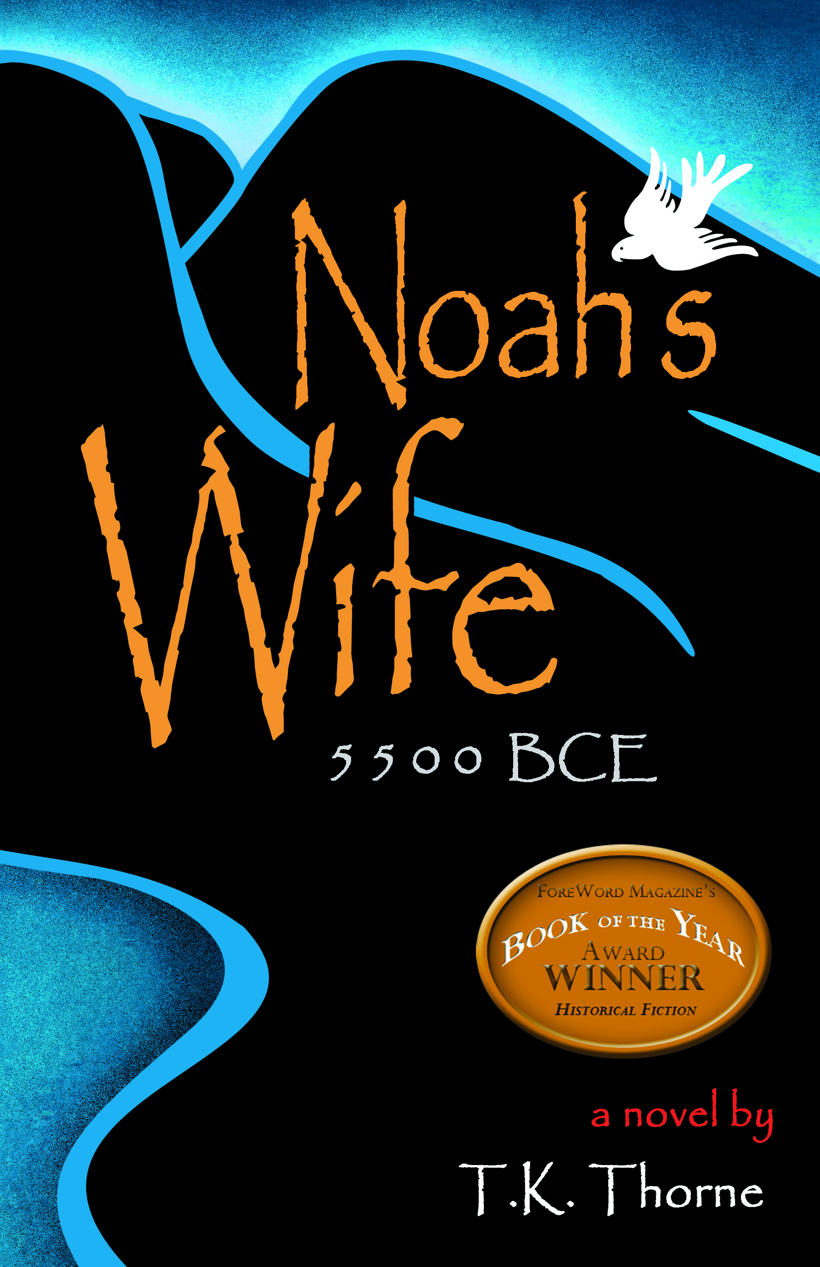02_NOAH'S WIFE FRONT COVER Final with sticker